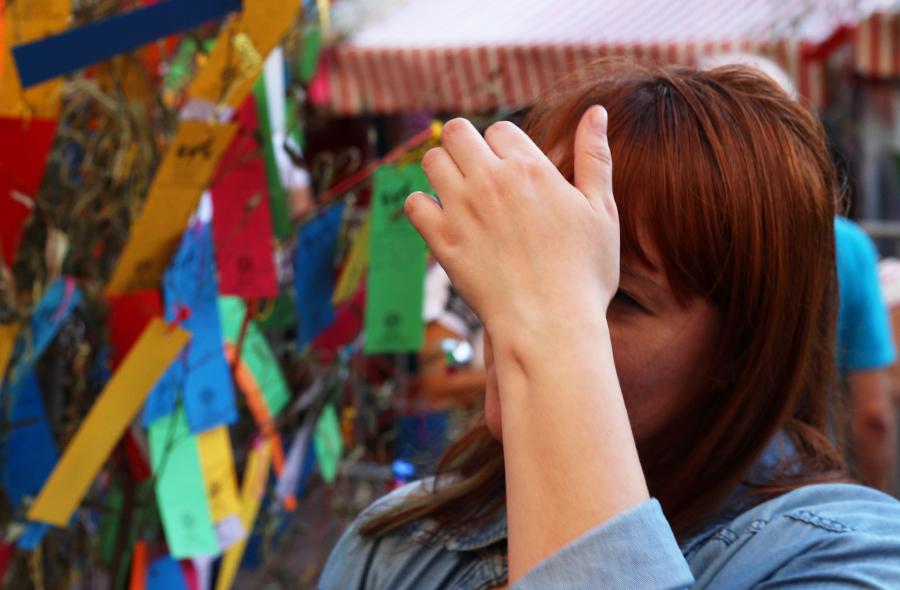 Dai Castro Festival Tanabata Matsuri Festival das Estrelas bairro liberdade