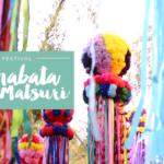 Festival Tanabata Matsuri Festival das Estrelas bairro liberdade
